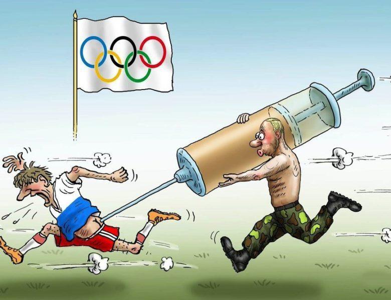 Олимпиада в Рио, Российский допинг-скандал, БАДы и запрещенные вещества в спорте